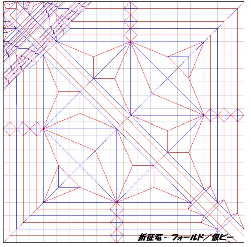 500記事記念 (5)