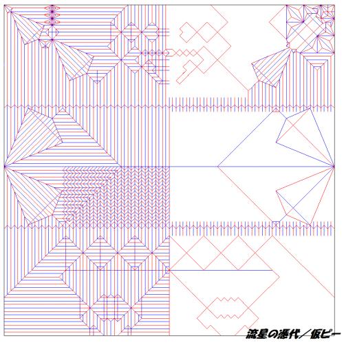 500記事記念 (7)