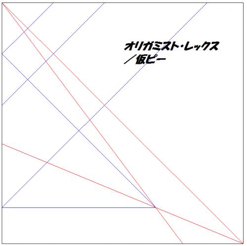 500記事記念 (9)