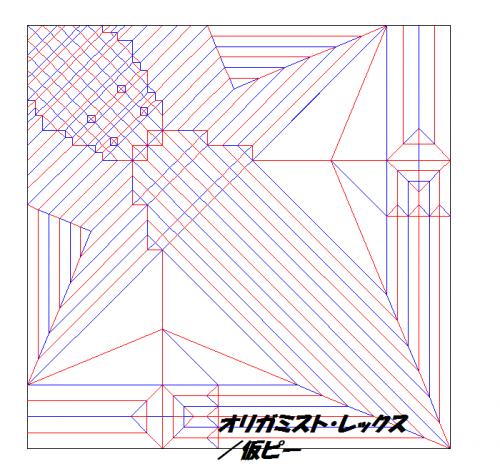 500記事記念 (10)