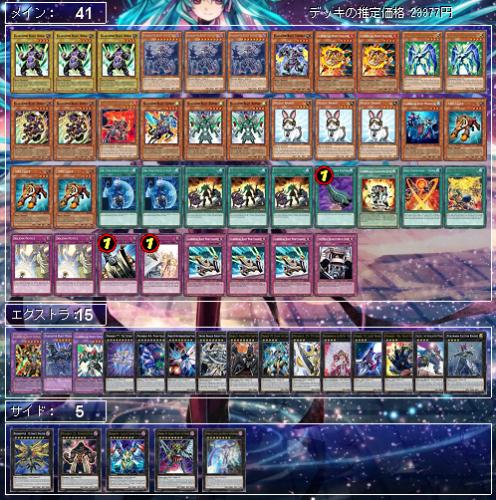 20160209剣闘獣ランク82