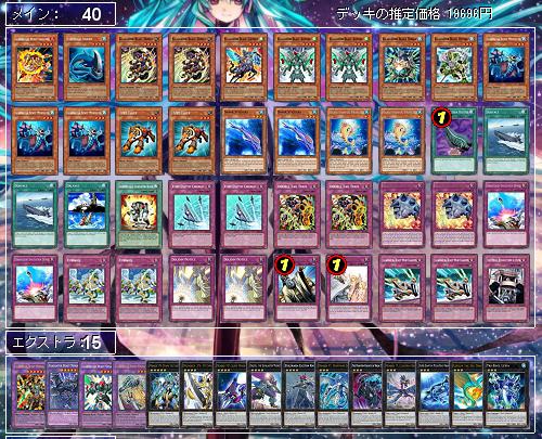 20160216剣闘魚2
