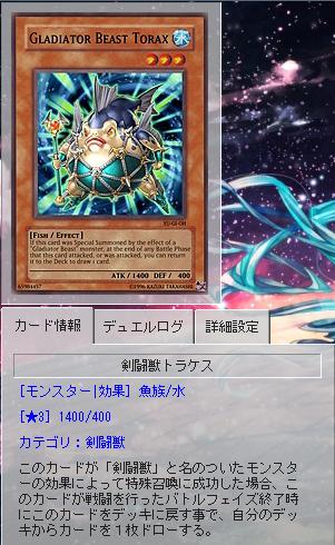 20160216剣闘魚3
