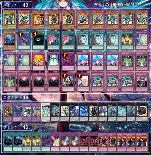 20160222剣闘獣命削り(2)