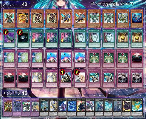 20160222剣闘獣命削り(3)