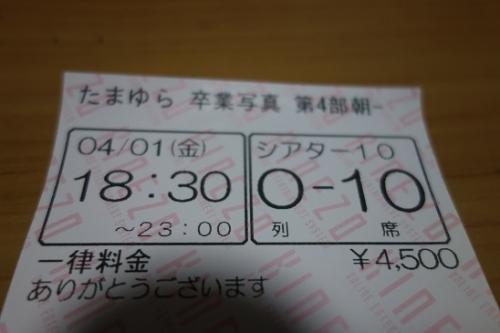 DSC07998.jpg
