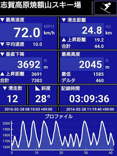 20160227-3.jpg