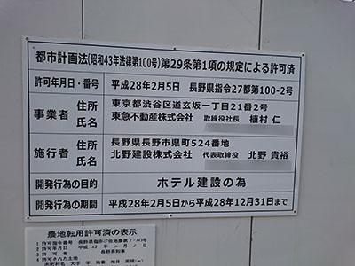20160330-2.jpg
