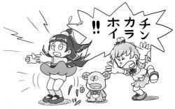 一日一絵・プリキュアの魔界大冒険