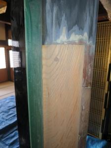 欅の木で修理
