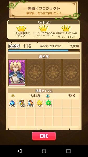 ウィズ神気 (1)