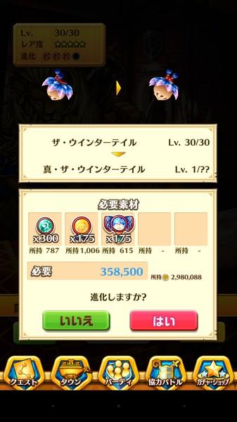 ロッカレベル100 (3)