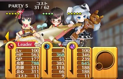 茶熊2期最終日 (3)