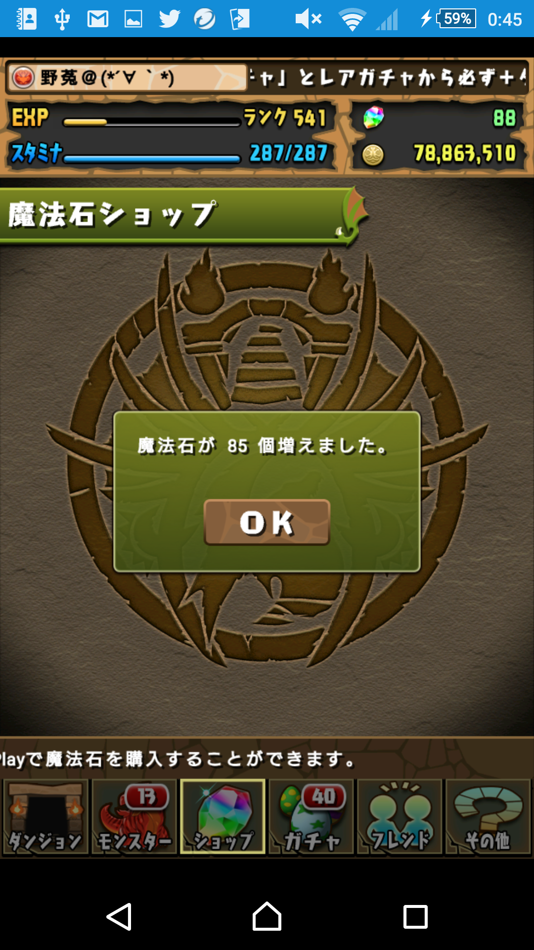 Screenshot_2015-12-24-00-45-53.png