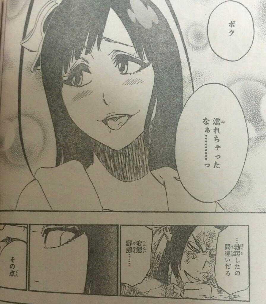 bleach_jiji20150426.jpg