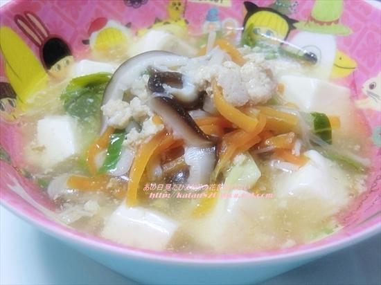 野菜たっぷり豆腐とひき肉のとろみスープ♪