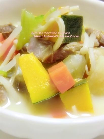 砂肝とたっぷり野菜のスープ♪