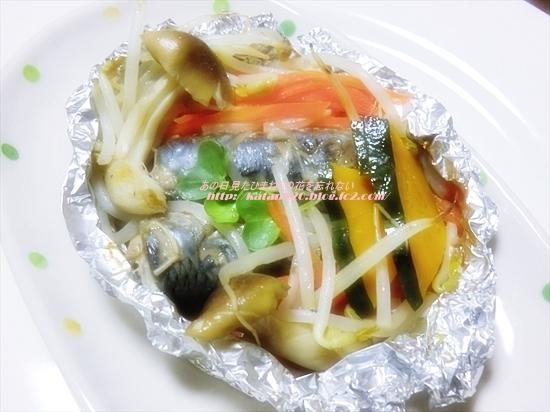 彩り野菜と真いわしのホイル焼き♪