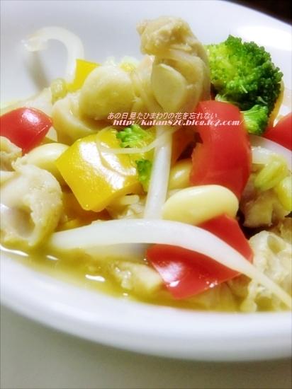 鶏ひざ軟骨とカラフル野菜の蒸し煮♪