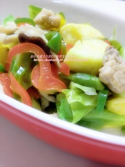 豚肉と蒸し野菜のソテー♪