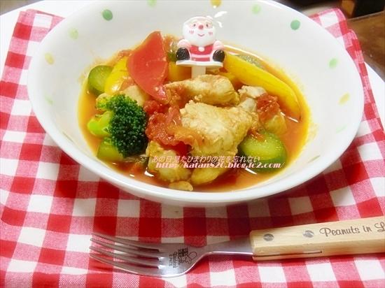 チキンとカラフル野菜のトマト煮込み♪
