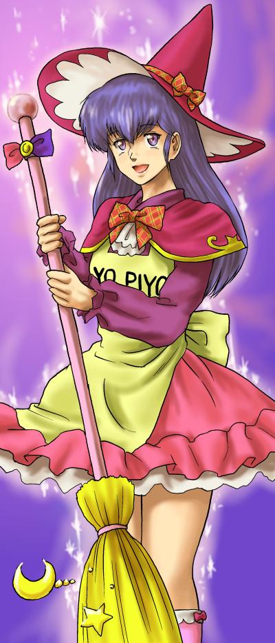 魔法つかいPIYO-PIYO改