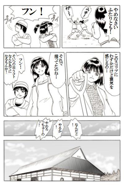 24p4.jpg