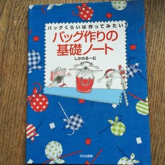 子どもに関する本を断捨離 004