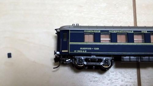 Orient-Express 15