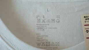 160327白Tシャツ2