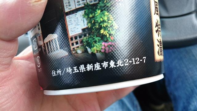 DSC_0186_201512162219050ea.jpg