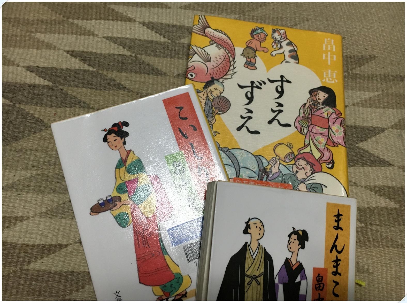 a_manekineko_4_218.jpg