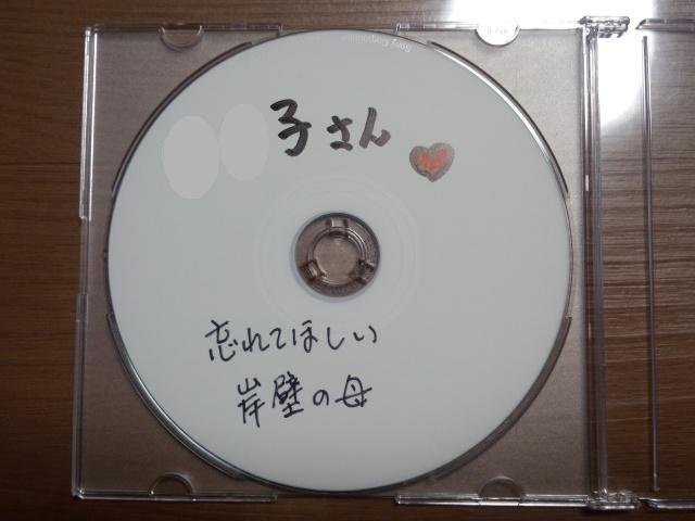 CD完成0306