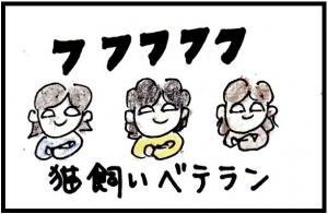 img060 - コピー (4)