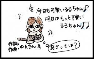 img060 - コピー (5)