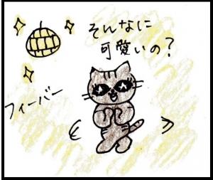 img060 - コピー (2)