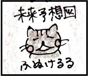 img060 - コピー (7)
