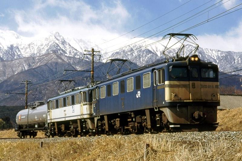 1996年3月5日 七久保~伊那本郷にて (1)