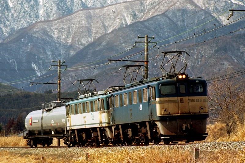 1996年3月5日 七久保~伊那本郷にて (2)