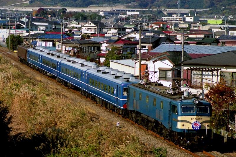 1994年12月4日 相模金子~西大井にて