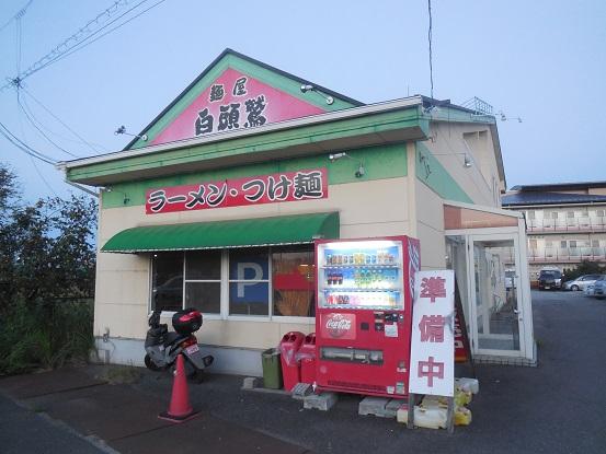 DSCN7288hakutouwasi (1)