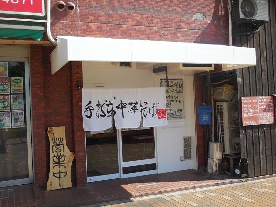 DSCN7635yuchan (1)
