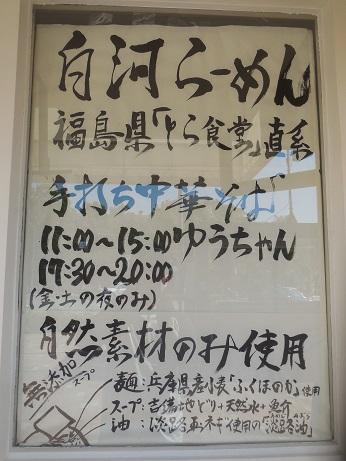 DSCN7635yuchan (2)