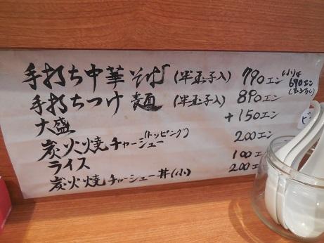 DSCN7635yuchan (3)