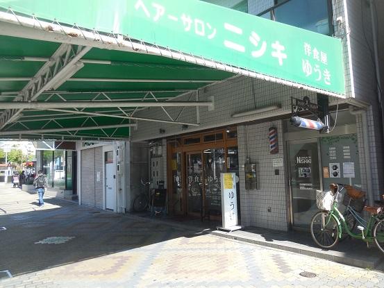 DSCN7868yuuki (1)