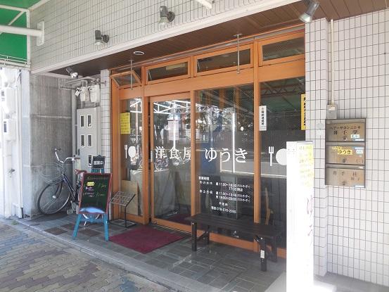DSCN7868yuuki (2)