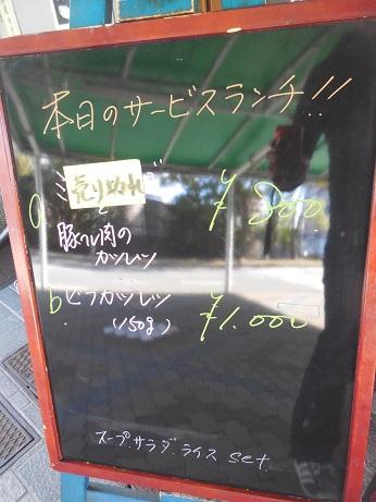 DSCN7868yuuki (3)