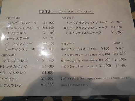 DSCN7868yuuki (4)