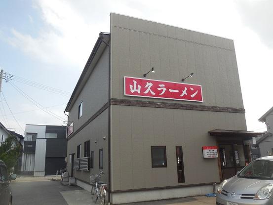 DSCN7996yama (2)