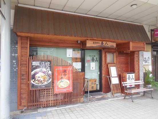 DSCN7996yama (1)